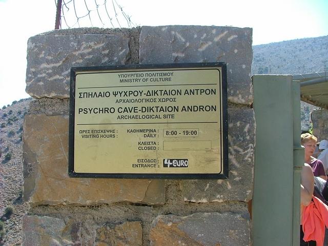 grotte de Psychro